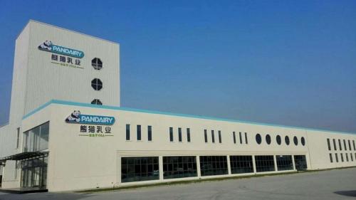 山東熊貓乳業有限公司